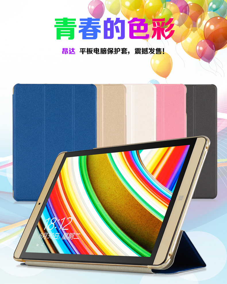 NEwest High quality thin PU leather case For New arrival Onda V919 Air Dual boot 9.7 inch Tablet PC protective cover<br><br>Aliexpress