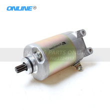 9 Teeth Starter Motor for CF250 Water Cooled ATV, Go Kart, Moped & Scooter CFmoto 250 Kymco 250cc engine