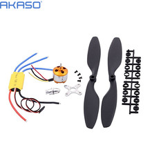 A2212 1000KV Brushless Outrunner Motor +30A ESC+1045 Propeller(1 pair) Quad-Rotor Set for RC Aircraft Multicopter