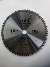 Free shipping FANGDAWANG standard grade rip saws ATB 10inch 80T TCT circular saw blades/cutting discs for wood cutting(China)