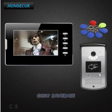 "HOMSECUR 7"" Wired 1v1 Video Door Intercom System With Metal Camera For Home Security(China)"