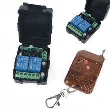 1pcs 315MHz 10A Relay 2CH Remote Control Universal Wireless RF Remote Control Transmitter+Receiver