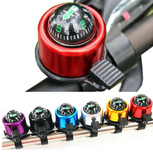 1PCS Multi-Color Kids Bike Bell Bicycle Horn Compass Bell Alarm Mountain Bike Accessories Outdoor Sports