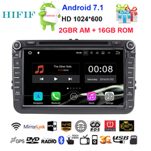 HIFIF 8 inch Quad Core Pure Android 7.1 2Din Car DVD For VW JETTA Tiguan Passat B6Touran Caddy Amarok Golf EOS DAB Bluetooth GPS(China)