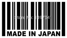 Funny JDM Made In Japan Barcode Turbo Decal Car Vinyl Sticker Bar Code Window Bumper Auto SUV Door Motorcycle Kayak Canoe Decal(China)