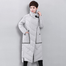 2017 winter women's down coat new European style fashion personality letters female's leisure coat long white eiderdown jacket