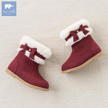 Dave Bella autumn winter babay girl snow boots fasion boots brand shoes DB5537(China)