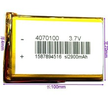 For Onda S16 P75A tablet computer Suo Lixin VX545I30W built-in 3.7V lithium polymer batteries Li-ion Cell(China)