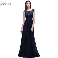Robe Demoiselle D'honneur Cheap Navy Blue Lace Convertible Long Bridesmaid Dresses 2017 Elegant A Line Wedding Party Dress(China)