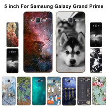 Buy Case Samsung Galaxy Grand Prime G530 Cover Cases 5.0 inch Space Dog Scenery Painted Galaxy Grand Prime G 530 Back Cover for $1.50 in AliExpress store