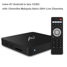 Iview A7 12 Months Android TV Box With Malaysia IPTV 200+ channels Included Starhub Astro HD Indonesia China mainland HK channel(China)
