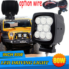 "Free DHL/UPS Ship,7"" 80W 8000LM 10~30V,6500K,LED working light;Free ship!Optional wire;motorcycle light,forklift,tractor light"
