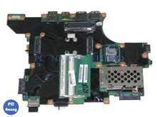 NOKOTION 04W1903 for IBM Lenovo ThinkPad T410s Motherboard i5-520M 2.4GHz QS57 GMA HD DDR3(China)