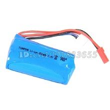 Free shipping Wholesale Double Horse DH 9116 9100 spare parts 7.4V li-ion batteries 9116-22 9100-23 for DH9116 RC Helicopter(China)