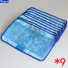 9Pcs / Lot Blue Washable Reusable Microfiber Mopping Cloths for iRobot Braava 380t 320 Mint 5200c 4200 Robotic Home Essential