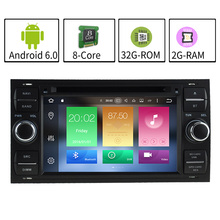 Octa 8 Core Android 6.0 Auto radio car Audio DVD Player For Ford Old Focus Focus II Ford Kuga GPS HD 1024*600 2GB RAM CANBUS FM(China)