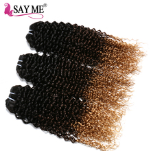 SAY ME Kinky Curly Virgin Hair Tissage Malaysian Hair Extensions Ombre Human Hair Bundles T1B/4/27 Honey Blonde Extensions