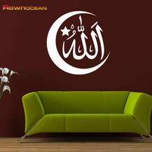 Cheap Sale Islamic Muslim Moon Vinyl Stickers Wallpaper Removable Waterproof Wall Decor Room Decoration Mosque Wall Stickers M19(China)