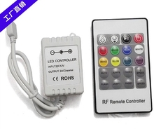 20 key LED dimmer light strip RGB controller 12V6A72W/xj