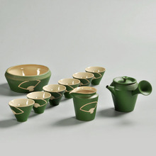 Zen Japanese Style Coarse Pottery Creative Paper Fan Kung Fu Tea Set Teapot Teacup Fair Cup Tea Cups Tea Wash Oranger and Green