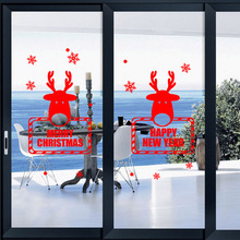 2016 Deer EIk Navidad  Wall Sticker Bedroom Living Room Store Window Glasses Stickers Decal 75*60CM Christmas Decor for Home