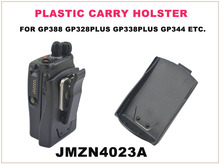 JMZN4023A Plastic Carry Holster for Motorola GP344 GP388 GP328Plus GP338Plus GL2000 EX500 EX600 Series