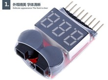 3.7 - 30 v 1 - 8 s / fe / li ion lipo battery low voltage alarm sound 2in1 tester