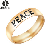 Jiayiqi 2017 Vintage Letter Men Ring Couple Love Luck Hope Courage Rings for Men&Women Stainless Steel Ring Wedding Jewelry