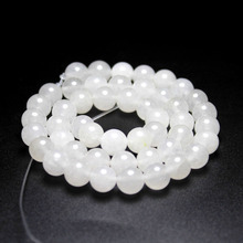 Wholesale Natural White Jade Agate Stone Beads For Jewelry Making DIY Bracelet  Necklace Bracelet 4/ 6/8/10/ 12 mm Strand 15.5''