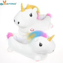 BOOKFONG 20CM Led Unicorn Plush toy Little Girl Indoor Shoes Cute Horse Plush Toys Stuffed & Plush Animals