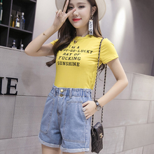 Korean version of the new spring and summer 2017 large size women's simple casual denim shorts blue elastic DFS65(China)