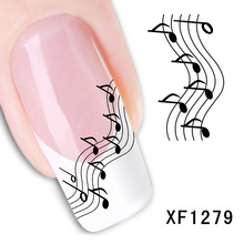 2017 New Arrival Direct Selling Nails Xf Manicure Sticker Nail Paibi Flower Cute Beard Watermark Stickers Manufacturers Xf1279