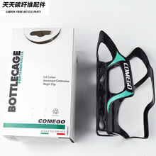 Buy 2pcs New COMEGO Road bicycle full carbon water bottle cages Mountain bike 3K carbon bottle holder box blue for $25.86 in AliExpress store
