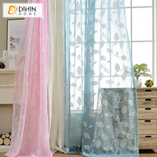 New arrival sheer curtain gauze white special offer a clearance bedroom balcony room free shipping(China)