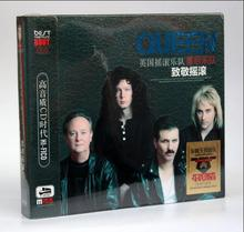 2017 Time-limited Direct Selling Free Shipping: Car Song 3cd For Queen Band Lossless Music Cd Sealother Hot Sale Freeshipping(China)