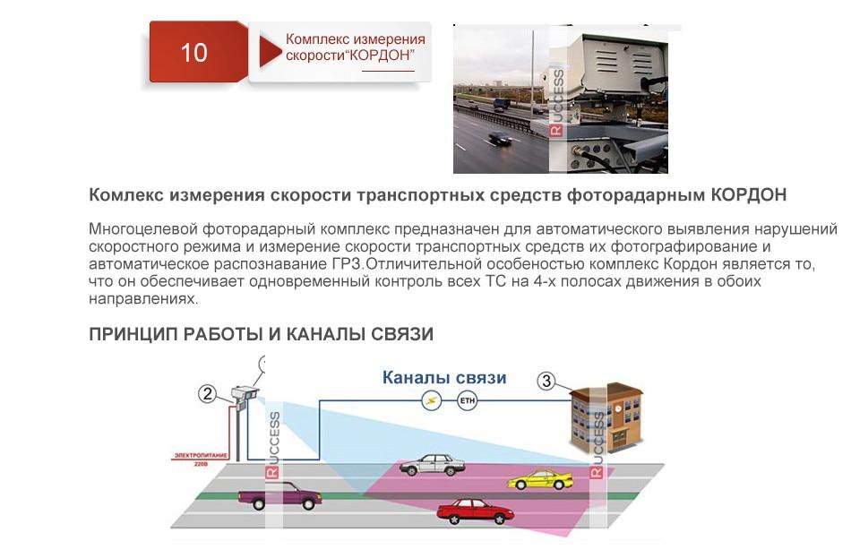 Ruccess Anti Radar Detector with GPS Speed Camera Detector Hidden Design 360 Degree X Ka L CT 2 in 1 Car Detector for Russia1 (12)