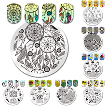 BORN PRETTY Round Stamping Plate Dream Catcher Geometry Feather Penguin Snowflake Manicure Nail Art Image Plate BP130-137