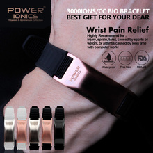 Power Ionics Classic Style Sports Titanium Bracelet Wristband Balance Human Body PT002-PT002Plus(China)