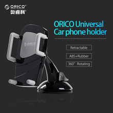 ORICO Universal Car phone holderCar-styling Car Dashboard Adjustable Bracket Soporte Movil Mobile Car Holder Stand(China)
