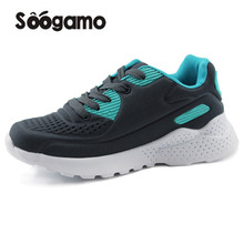 New technology Student school shoes Kids Seamless Embossed sneakers boys and girls Mesh casual shoes breathable light weight(China)
