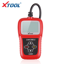 2017 100% Original New Arrival Xtool U485 Eobd2 OBD2 CAN BUS Auto Diagnostic Scanner (Live Data) obd2 Code Read Free Shipping(China)