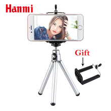 Table Tripod fit Mobile phone Smart camera Gift 3 Sections adjustable Legs Metal Head Copper Plated Leg(China)