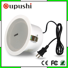 2017 Trending Products Wireless active ceiling speaker 6W roof speaker for slaes(China)