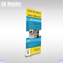85*200cm 2.3kg Standard Exhibition Aluminum Retractable Roll Up Banner Stand,Tradeshow Events Portable Advertising Display Stand(China)