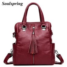 SOULSPRING Fashion Tassel Leather Backpack Women School Bag For Teenage Girls Brand Multifunction Ladies Backpacks Sac A Dos(China)