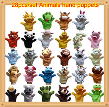 Hot Cute Big Size Animal Hand Puppet Dolls Plush Baby Child Zoo Animal Hand Glove Puppet Finger Sack Plush Toy(China)