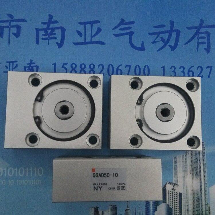QGAD50-10 NY brand aluminium air cylinder pneumatic component air tools<br>