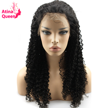 Atina Queen 180 Density Kinky Curly Glueless Lace Front Human Hair Wigs with Baby Hair for Black Women Remy Hair Naural Hairline