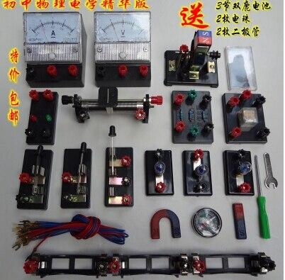 Junior high school physics experiment equipment, physics, experiment box, electrical experiment equipment<br>