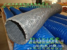 Supply suction arm, air duct / Blue suction arm hose / dust removing, welded cigarette, universal flexible suction arm pipe